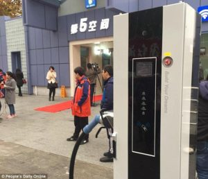 Chinese Toilets - Exterior with Charging Units