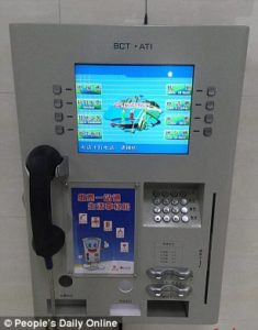 Chinese Toilets - Telephone Units