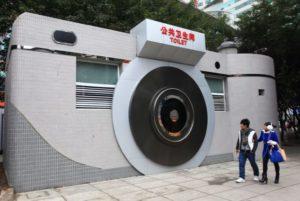 toilet camera